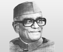 President of India - Neelam Sanjiva Reddy